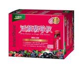 【白蘭氏】活顏馥莓飲-全新升級版(50ml x 6入)【淨妍美肌】