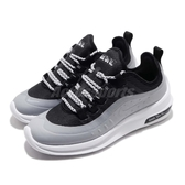 Nike 慢跑鞋 Wmns Air Max Axis SE 灰 黑 氣墊 運動鞋 女鞋【PUMP306】 AA2167-001