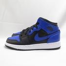 NIKE AIR JORDAN 1 MID(GS) 大童 童鞋 休閒鞋 554725077 黑/藍【iSport愛運動】