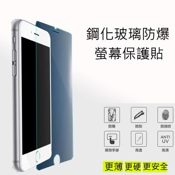 強化玻璃螢幕保護貼 ASUS ZenFone 3 ZE552KL