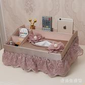 面紙盒 遙控器收納盒多功能抽紙盒家用客廳茶幾簡約可愛創意歐式 DN16675『愛尚生活館』