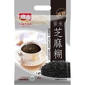 廣吉紅麴紫米芝麻糊10入/袋【愛買】