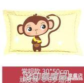 兒童枕頭1-3-6-12歲小孩卡通純棉透氣幼兒園寶寶嬰兒枕頭吸汗 印象家品旗艦店