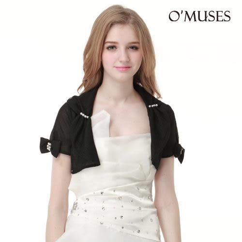 OMUSES全尺碼 * 珍珠披肩罩衫小外套*---------黑色下標區