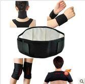 自發熱托瑪琳自發熱七件套護頸護肩護腕護腰護膝男女磁療自發熱套裝 城市玩家