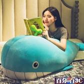 可愛鯨魚毛絨玩具抱枕海豚公仔娃娃大號床上超軟睡覺玩偶女生禮物 WJ百分百