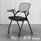 電競椅 折疊培訓椅帶桌板會議椅帶寫字板桌椅一體會議室折疊椅培訓椅子 618購物節
