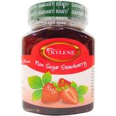 KYLENE凱令-無糖草莓果醬380g