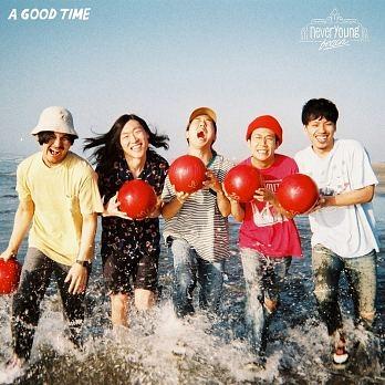 never young beach A GOOD TIME CD附DVD 初回限定盤 免運 (購潮8)