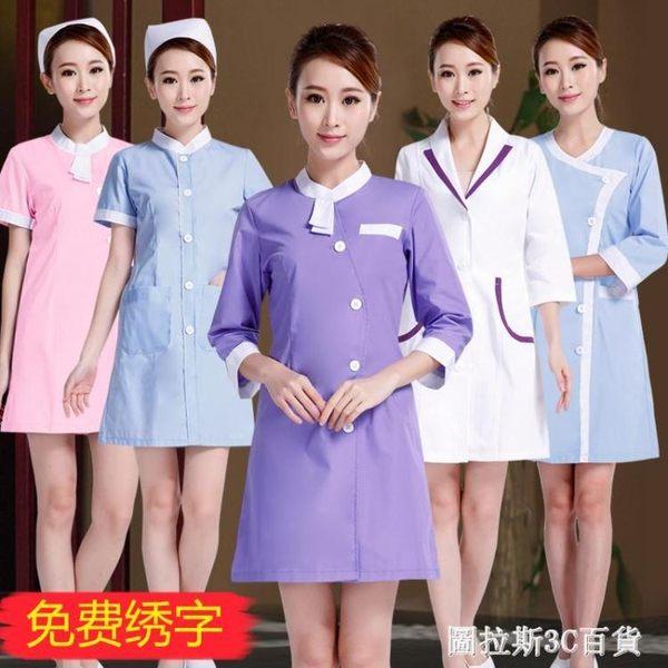 紋繡師美容師工作服女春夏裝美容院護士制服美容店服裝新款連身裙  圖拉斯3C百貨