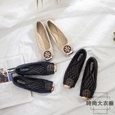 韓版金屬方頭懶人豆豆大碼孕婦工作平底單鞋【時尚大衣櫥】
