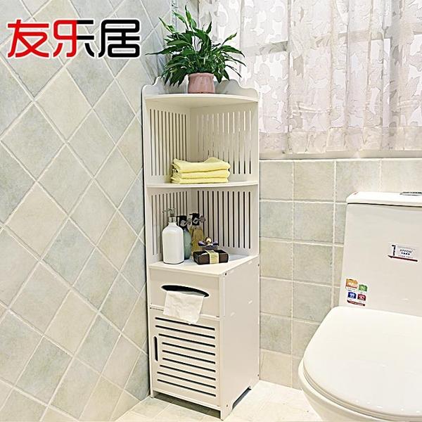 落地浴室收納櫃洗手間儲物櫃廁所馬桶邊櫃轉角置物櫃 NMS  露露日記