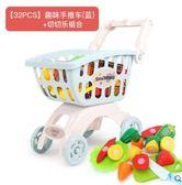 【主圖款】兒童購物車玩具女孩 超市推車過家家