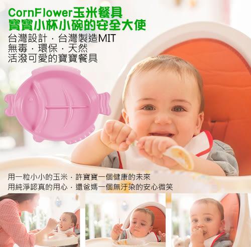 【Cornflower玉米花】快樂森林玉米餐具-兒童學習餐具禮盒(4入)