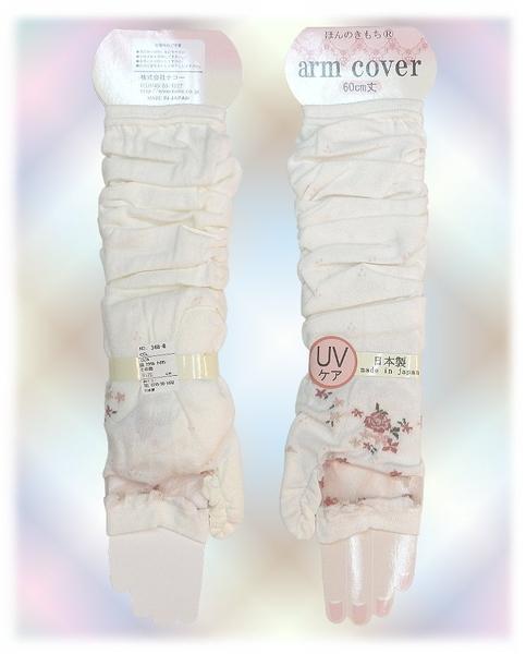 【波克貓哈日網】日本製UV袖套 ◇紗白色手背花◇ 《套至手臂》60cm