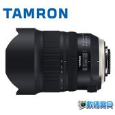 【預購】Tamron SP 15-30mm F/2.8 Di VC USD G2 (A041) 俊毅公司貨 15-30 F2.8