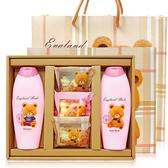 英國貝爾小熊香氛抗菌 SPA禮盒(1洗髮乳1沐浴乳3抗菌皂) 附贈精美英倫風紙提袋