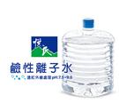 礦泉水大品牌 悅氏 鹼性水50桶  再贈1桶