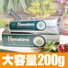 Himalaya 草本阿育吠陀牙膏 Dental Cream 200g