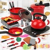 兒童家家酒廚房玩具套裝仿真廚具做飯過家家寶寶煮飯男女童【淘嘟嘟】