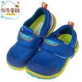 《布布童鞋》Moonstar日本海藍色速乾透氣兒童機能運動鞋(15~19公分) [ I8J005B ]