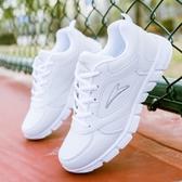 運動鞋波鞋男男士休閒皮面鞋韓版潮流跑步鞋學生板鞋 雙12