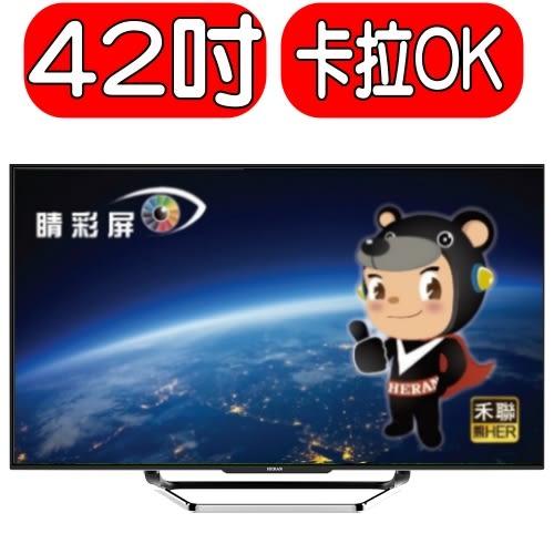 HERAN禾聯【HD-42AC3】42吋電視
