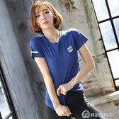 新款瑜伽服女短袖透氣健身房鍛煉T恤衫跑步運動上衣速幹寬鬆顯瘦 美斯特精品