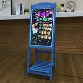 led電子熒光板廣告板發光小黑板廣告牌展示牌銀光閃光屏手寫字板 js829『科炫3C』