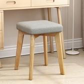 凳子家用實木小板凳沙發凳子時尚創意簡約現代小椅子小圓凳矮凳