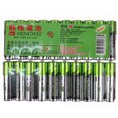 鼎極碳鋅3號綠能電池 AA-3號電池/一小包10個入{促59}無汞環保碳鋅電池