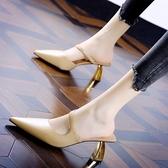 高跟涼鞋 2021春夏季新款中跟舒適粗跟涼拖鞋女高跟鞋ol韓版包頭懶人尖頭半托鞋 百分百