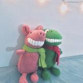 ins超醜微笑大牙公仔毛絨玩具小豬搞怪玩偶醜萌娃娃呲牙生日禮物   蘑菇街小屋   ATF