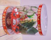 女方訂婚十二禮 圓桶女訂植物組 人造植物 女方訂婚用品【皇家結婚用品百貨】