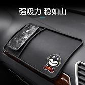拽貓汽車防滑墊置物墊車載中控台車內儀表台香水擺件黏貼手機車用  夏季新品