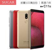 糖果SUGAR C11s糖果1600萬柔光自拍縮時攝影手機(內附PE保貼+清水套)◆