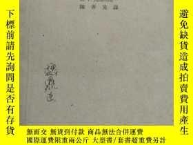 二手書博民逛書店1950年版:化學計算罕見T.S.Long H.V.Anders