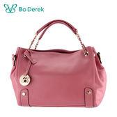【Bo Derek】 納帕牛皮小香鍊條通勤包 (小)-粉紅