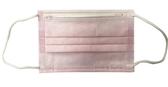 【雙鋼印】釩泰醫用口罩(未滅菌)50入/盒,粉色兒童口罩