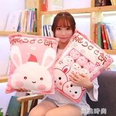 可愛兔子抖音零食網紅毛絨玩具獨角獸公仔抱枕玩偶生日禮物送女生『蜜桃時尚』