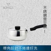 【牛頭牌】雅登雪平鍋18cm / 2.4L(AB5Z002)