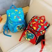 小學生書包男童1-3年級女孩5-8歲6幼兒園雙肩背包一年級兒童書包 伊莎公主