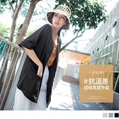 《EA2978》純色質感口袋五分袖抗暑罩衫/外套 OrangeBear