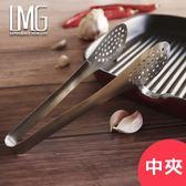 料理夾| 高級不鏽鋼日式中夾-兩入組