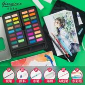 內水彩顏料固體畫筆套裝初學者手繪成人36色兒童畫畫顏【兒童節交換禮物】