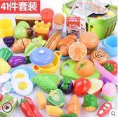 兒童玩具兒童切水果玩具過家家廚房組合蔬菜寶寶男孩女孩切切蛋糕切樂igo 伊蒂斯女裝