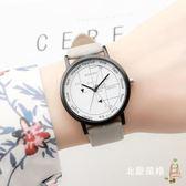 情侶錶正韓原宿風時尚簡約潮流復古大錶盤男女學生手錶新品學霸情侶腕錶全館滿千88折