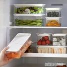 懶角落 透明保鮮盒塑料密封罐食品收納冰箱冷藏密封保鮮盒65993