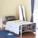 【RICHOME】  BE256   《夢麗3.5呎單人床》  床架  臥室  房間  寢室   寢具