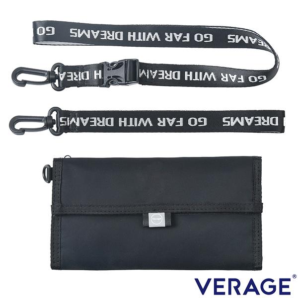 Verage 維麗杰 RFID輕便證件長夾(黑)
